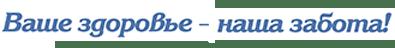 БПК логотип